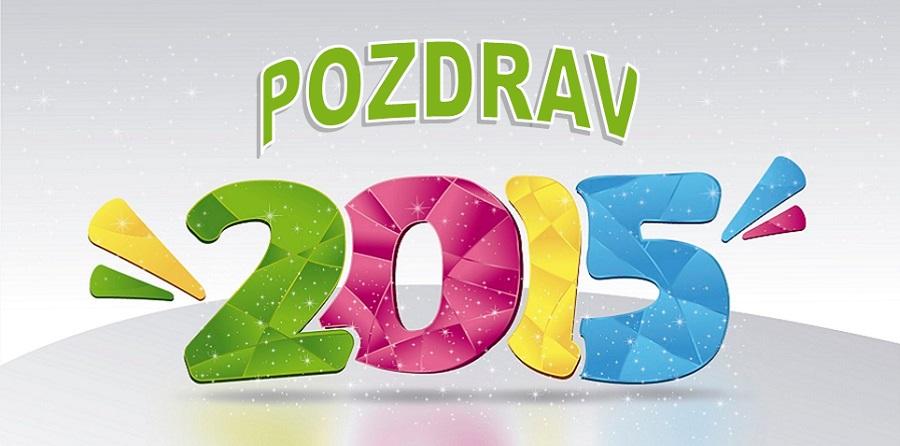 Pozdravite 2015. godinu na odlasku!